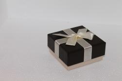 gift-264165_1280